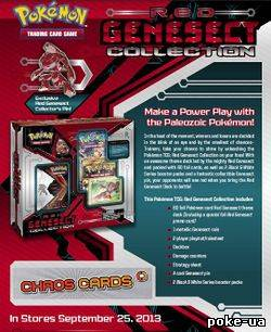 Red Genesect Collection
